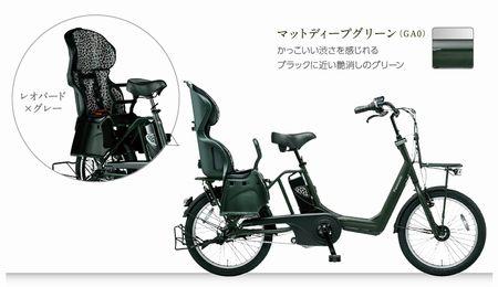 電動自転車 パナソニック 電動自転車 ギュット : ... 電動自転車のギュットアニーズ